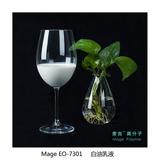 Mage EO-7301