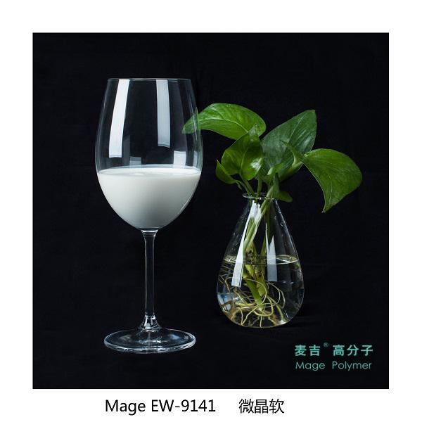 Mage EW-9141