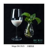 Mage EW-9525