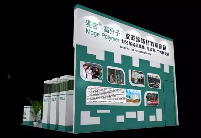 华利娱乐注册送33高分子与您相约2017广州华利娱乐送33体验金化工展
