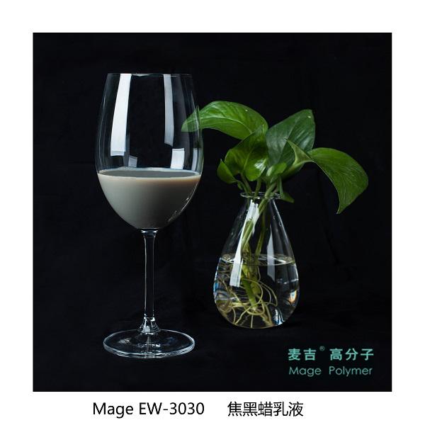 Mage EW-3030