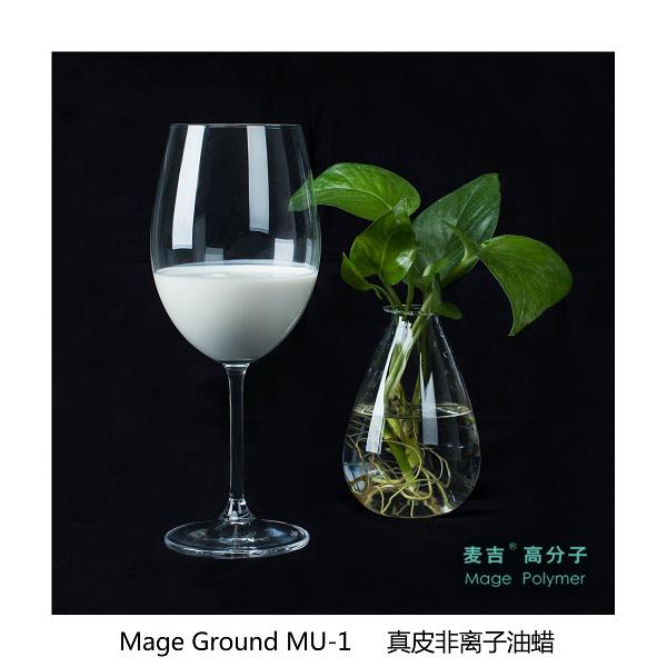 Mage Ground MU-1