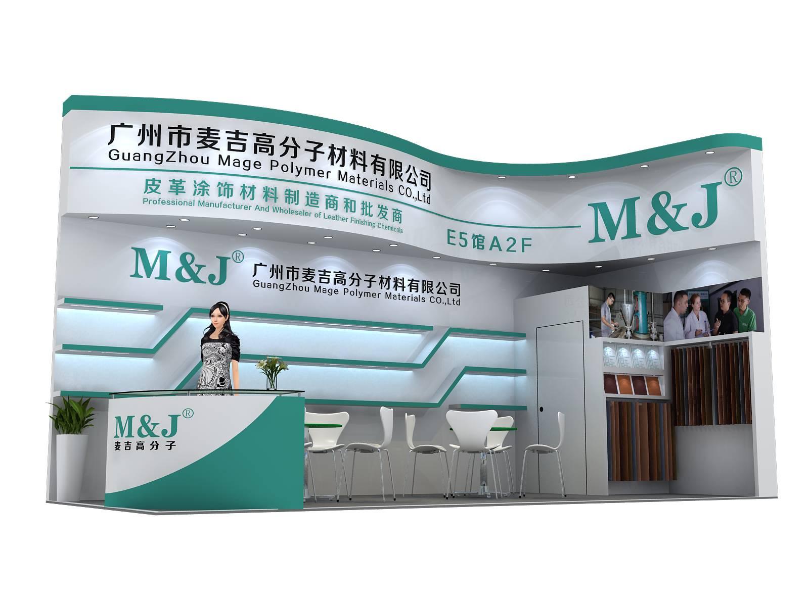 华利娱乐注册送33高分子2016年中国国际华利娱乐送33体验金展