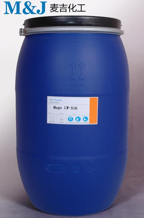 Mage LW-516隔离层硝化棉光油